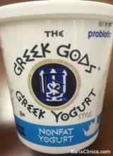 greek-yogurt-b
